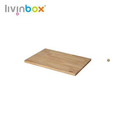 【樹德 livinbox】貨櫃椅樺木上蓋 W-5336