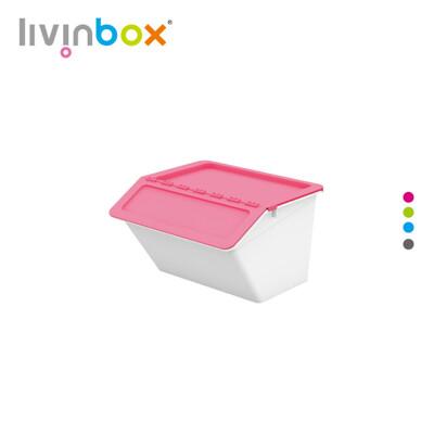 【樹德 livinbox】大嘴鳥收納箱 MHB-4541 (30L)