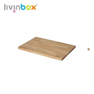 【樹德 livinbox】貨櫃椅樺木上蓋 W-4531