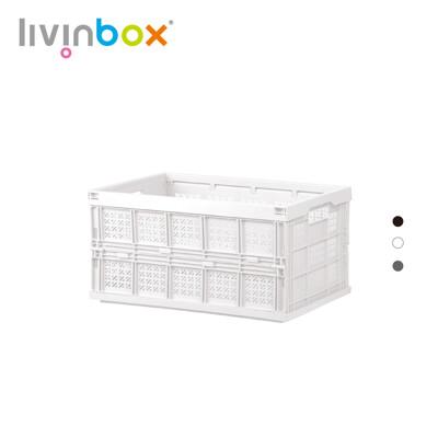 【樹德 livinbox】巧麗耐重折疊籃 FB-4531