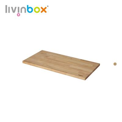 【樹德 livinbox】貨櫃椅樺木上蓋 W-6432
