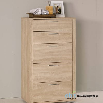 【obis】格瑞斯2尺五斗櫃