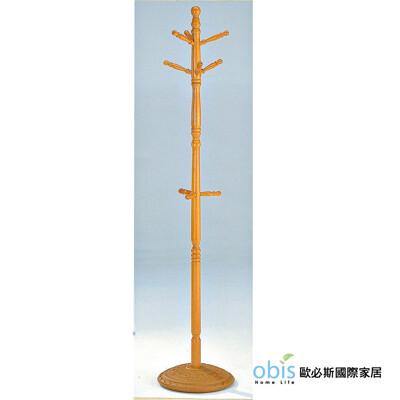 4S-630柚木衣架(DIY自行組裝)(18CS3/279-10)