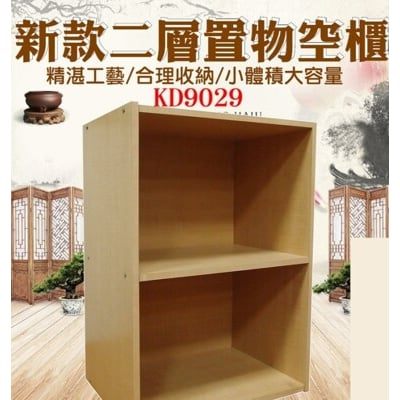 207-031---興雲網購【新款二層置物門櫃】書櫃 辦公櫃 書桌 置物桌 置物櫃 儲物櫃 櫥櫃
