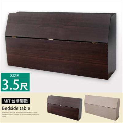 【原森道傢俱職人】貝拉3.5尺床頭箱床頭櫃棉被櫃寢具櫃2色J