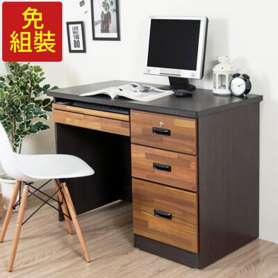 【原森道傢俱職人】工業風3.5尺三抽附鎖書桌(附鍵盤架) 鍵盤 電腦桌 辦公桌 大容量 台灣製