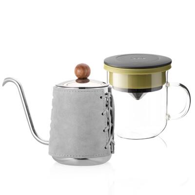 【PO:Selected】丹麥手沖咖啡二件組(手沖咖啡壺-共2色/咖啡玻璃杯350ml-共4色)
