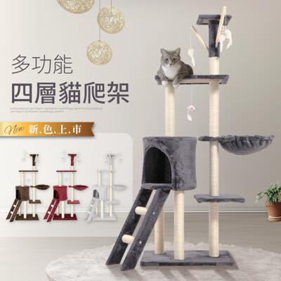 IDEA-舒棉絨毛四層爬架貓跳台