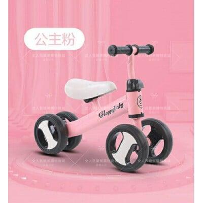 【童年】四輪平衡學步車 兒童滑步車(公主粉)--現貨
