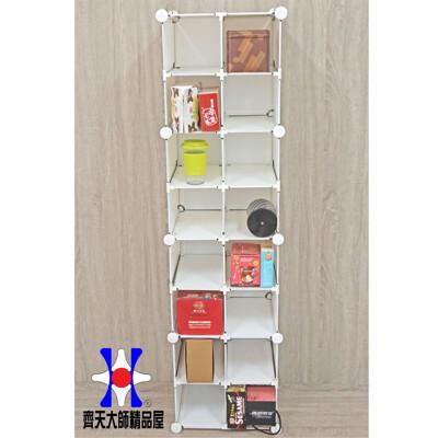 《齊天大師》14英寸4D16格組合櫃 隔間 鞋收納 屏風 收納格 衣櫃 床頭收納 組合櫃 收納櫃