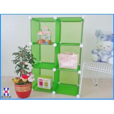 《齊天大師》6格DIY組合櫃 魔術方塊收納櫃 衣櫃 鞋櫃 衣櫥 鞋架 置物櫃 隔間櫃 書櫃