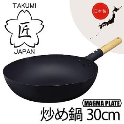 日本製【匠TAKUMI】岩紋鐵炒鍋 (30cm/30公分)