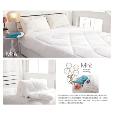 MiNiS 單人棉被 AAA遠東棉1.8kg 舒適 保暖 透氣 台灣精製