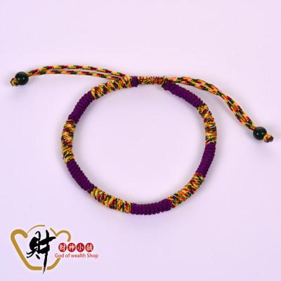 【財神小舖】手工(人緣紫)五色線手鍊《含開光》【SL9211】