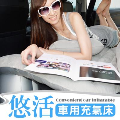 【安伯特】 悠活親膚絨布車用充氣床 兒童防墜氣墊 魔術大空間車中床 露營床 環保材質