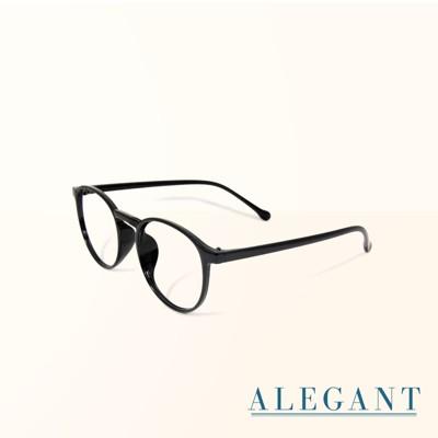 簡約造型輕量亮黑圓框UV400濾藍光眼鏡│ALEGANT