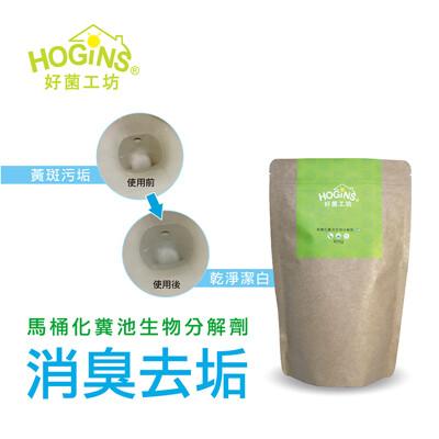 好菌工坊 馬桶化糞池生物分解劑(600g)-粉體菌