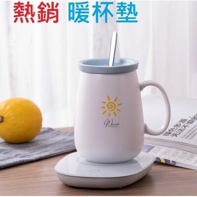 暖暖杯USB款保溫杯保溫墊恆溫器暖杯墊溫牛奶保溫杯墊辦公室保溫55度茶加熱底座七夕情人節禮物