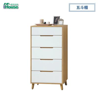 IHouse-肯斯特 烤白雙色2尺五斗櫃
