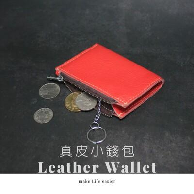 頭層真皮小錢包 零錢包 鑰匙包