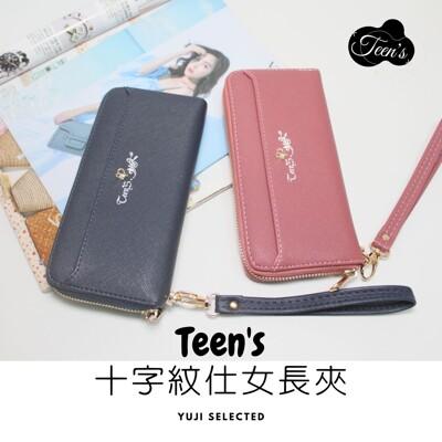 【Teen's】十字紋防刮仕女長夾 皮夾 皮包 錢包 零錢包 卡片夾 四色任選