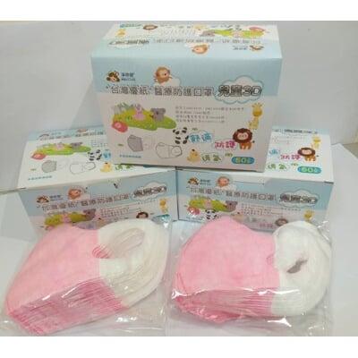 【台灣優紙 兒童3D醫療防護口罩】兒童口罩 醫療口罩 醫用口罩 口罩 台灣製 防疫