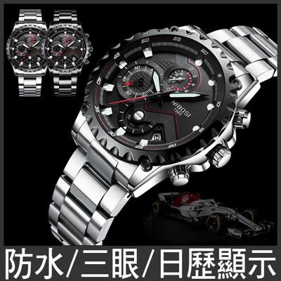 【威可】真三環錶 三眼錶 石英錶 男錶 女錶 運動手錶 時尚手錶 禮物 非機械錶