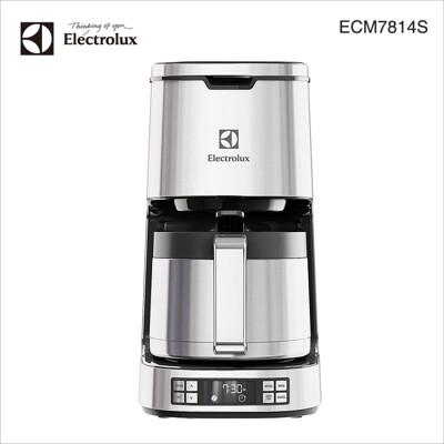 Electrolux 瑞典 伊萊克斯 設計家系列 美式咖啡機 ECM7814S