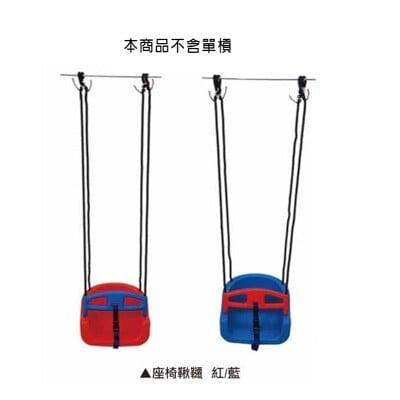 【索樂生活】兒童室內座椅盪鞦韆SW-01.秋千 盪鞦韆 室內盪鞦韆 戶外鞦韆 室內鞦韆 移動式盪鞦韆