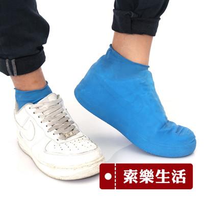 攜帶式矽膠防水鞋套.矽膠防水鞋套 輕便鞋套 雨鞋套 防水鞋 防雨鞋套