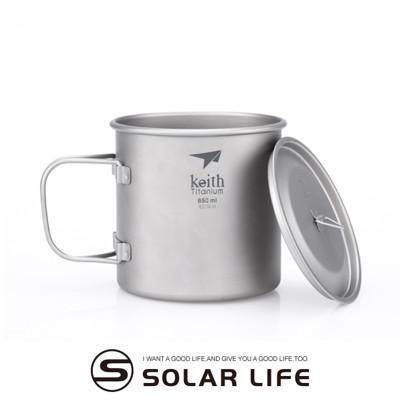 鎧斯Keith Ti3208純鈦杯輕量環保折疊水杯