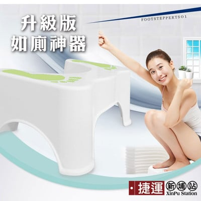 浴室如廁神器防滑馬桶墊腳椅.家用衛浴塑料廁所蹲便凳墊腳馬桶凳幼兒腳踏凳
