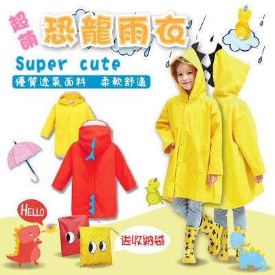 【韓國熱銷】小恐龍造型兒童雨衣(贈雨衣收納袋)