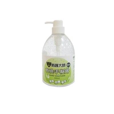 【預購】【防護大師】乾洗手凝露500ml補充瓶-無味/海洋 預購