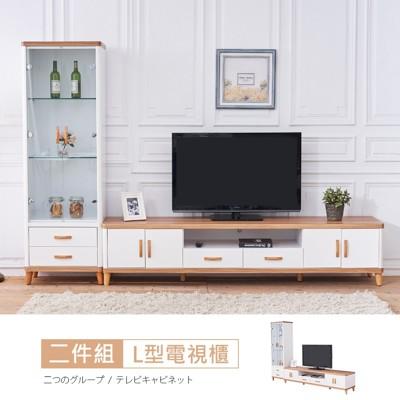 寶格麗9尺L型電視櫃