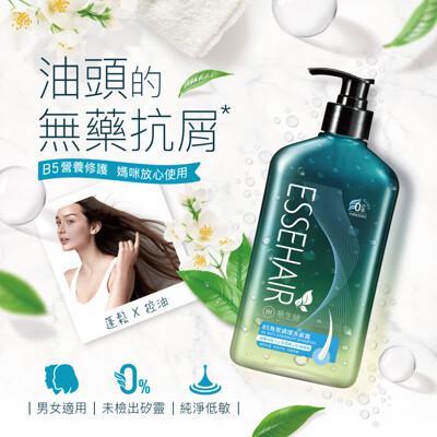 【頂級安心抗屑】ESSEHAIR 易生絲B5角質調理洗髮露 500ml