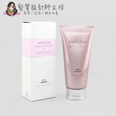 立坽『瞬間護髮』哥德式公司貨 Milbon jemile fran 熱光感護髮素S(清爽)180g