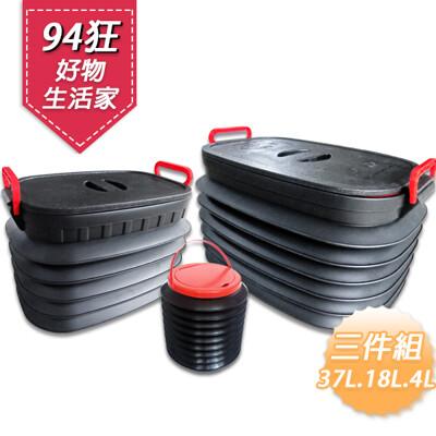 【松果購物】富樂屋 多功能伸縮萬用箱 收納箱 裝水桶 (3入1組)