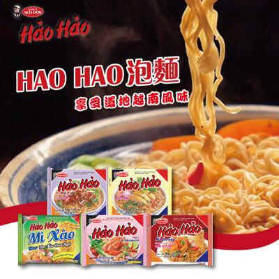 【越南】HAO HAO泡麵(酸辣蝦&蝦蔥味&甜酸蝦&雞肉風味&沙嗲風味)